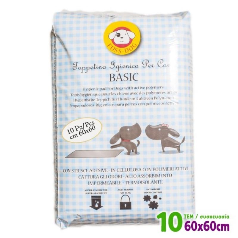 ΠΑΝΕΣ ΣΚΥΛΟΥ 60 x 60cm- FERRIBIELLA BASIC Τουαλέτα σκύλου