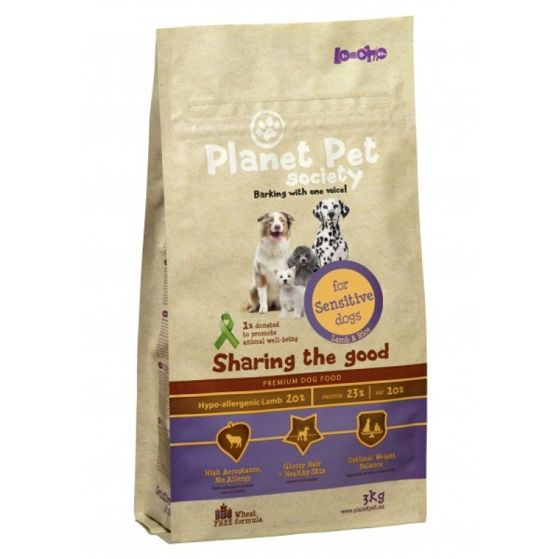 PLANET PET ADULT SENSITIVE & SENIOR -LAMB & RICE (ΑΡΝΙ & ΡΥΖΙ) Ξηρά Τροφή Σκύλου