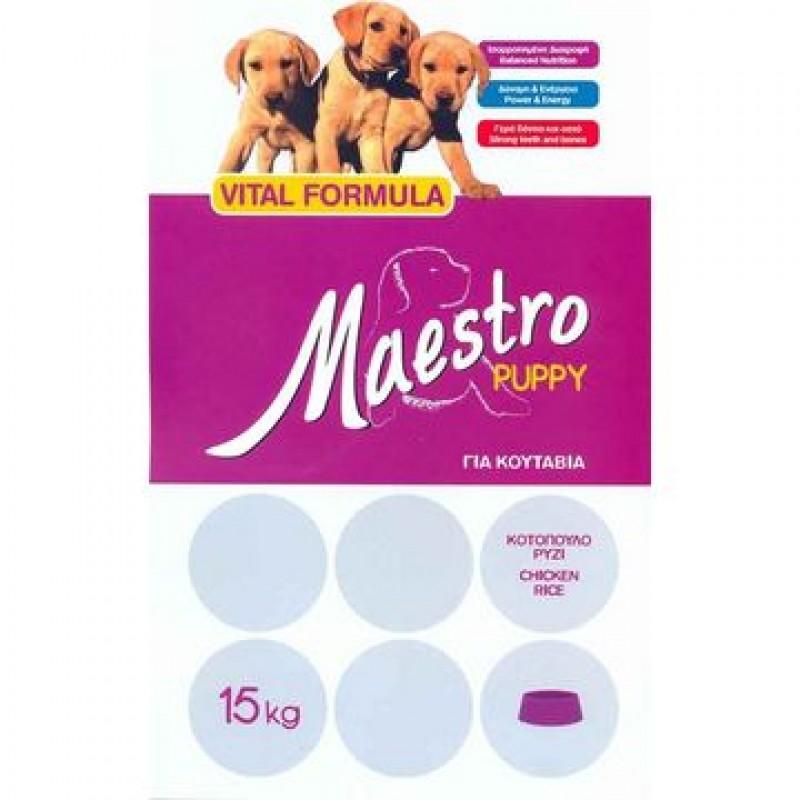 MAESTRO PUPPY 15KG- ΝΙΤΣΙΑΚΟΣ Ξηρά Τροφή Σκύλου